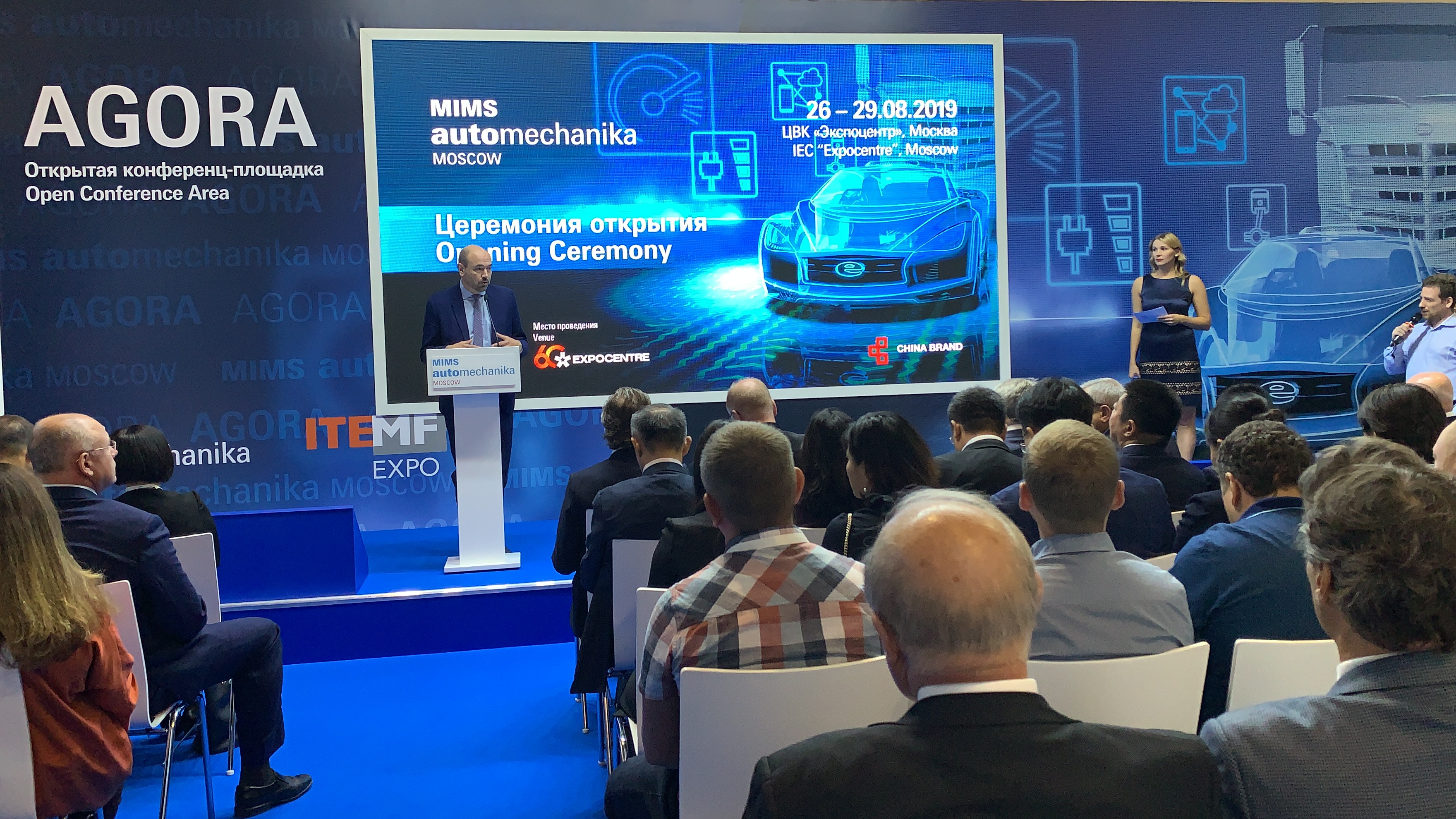 Выставка MIMS Automechanika Moscow 2019